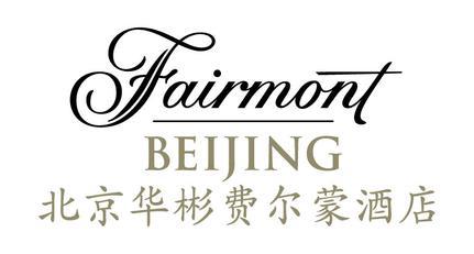 Fairmont_Beijing_logo